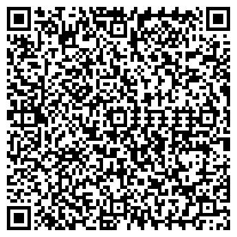 QR-код с контактной информацией организации КАМЕЯ-2, ООО