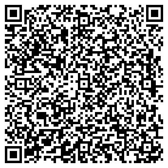 QR-код с контактной информацией организации КОНДРАШОВА, ИП