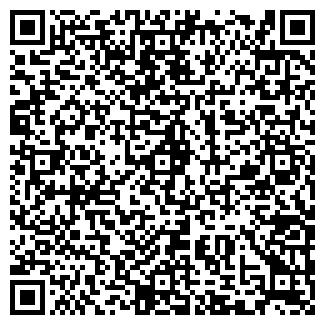 QR-код с контактной информацией организации КРОЙДОН