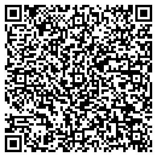 QR-код с контактной информацией организации ЛАНС
