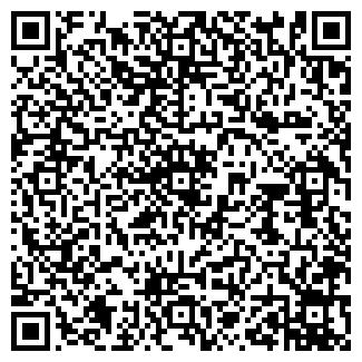 QR-код с контактной информацией организации М 18
