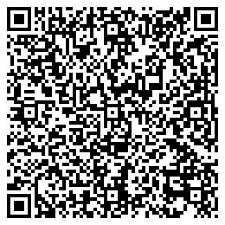 QR-код с контактной информацией организации ФИОЛЕТ