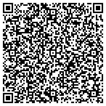 QR-код с контактной информацией организации ПОЛИКЛИНИКА АО ТАЛАП ФИЛИАЛ В ГОР. АКСАЙ