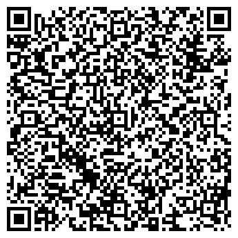 QR-код с контактной информацией организации ШИК САЛОН КРАСОТЫ
