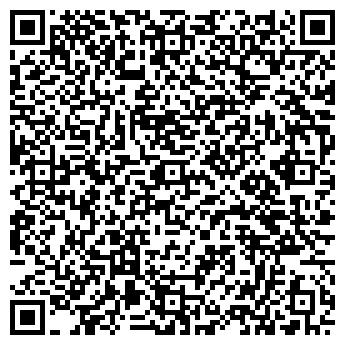 QR-код с контактной информацией организации BUTTERFLY