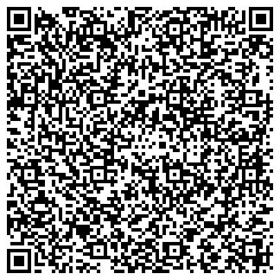 """QR-код с контактной информацией организации ООО Тату-салон """"Metamorph's tattoo studio"""""""