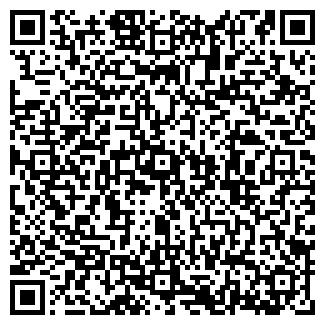 QR-код с контактной информацией организации СТИЛЬ САЛОН