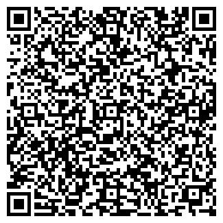 QR-код с контактной информацией организации КОМА, ООО