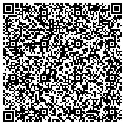 QR-код с контактной информацией организации АТЕЛЬЕ ПРИ ПРОФЕССИОНАЛЬНОМ ЛИЦЕЕ ПЕТЕРБУРГСКОЙ МОДЫ, ООО