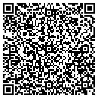 QR-код с контактной информацией организации ТНС-ПЛЮС