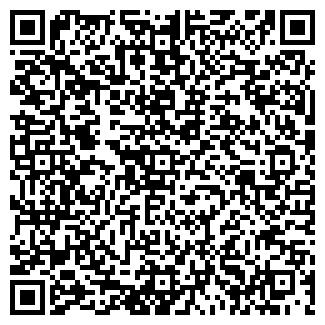 QR-код с контактной информацией организации ДИАДА