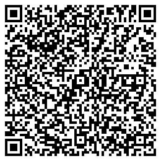 QR-код с контактной информацией организации ПОСТИРУШКИ