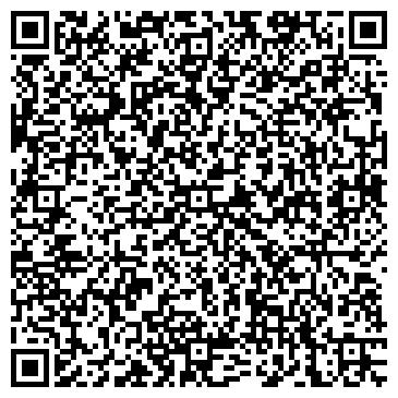 QR-код с контактной информацией организации ХИМЧИСТКА-ПРАЧЕЧНАЯ ООО ПУНКТ ПРИЕМА