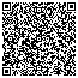 QR-код с контактной информацией организации ЗАО ЭЛЛАДА