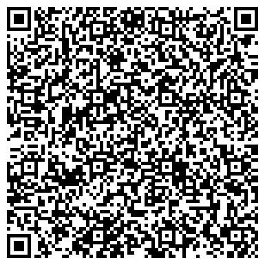 QR-код с контактной информацией организации ЧИСТКА -реставрация ПОДУШЕК и ПЕРИН, ИП