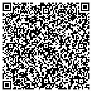 QR-код с контактной информацией организации ШТРИХ ТОО