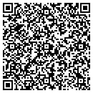 QR-код с контактной информацией организации КОНСОЛЬ, ООО