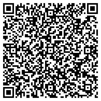 QR-код с контактной информацией организации СААС, ЗАО