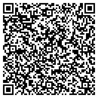 QR-код с контактной информацией организации ФЛЮГЕР