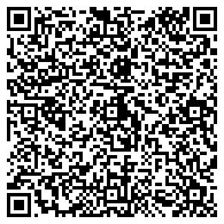 QR-код с контактной информацией организации ЭКСТРЕМ, ЗАО
