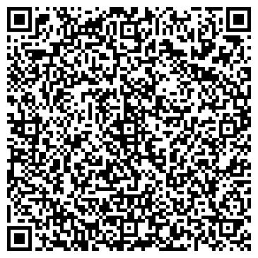 QR-код с контактной информацией организации SMADE-STUDIO