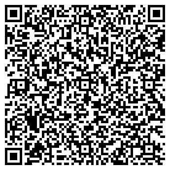 QR-код с контактной информацией организации ФАВОРИТ СЕВЕРО-ЗАПАД