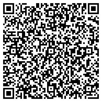 QR-код с контактной информацией организации РСТ, ООО
