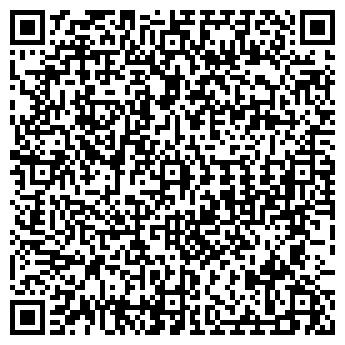 QR-код с контактной информацией организации ЭКОТРАНС МГОЭП