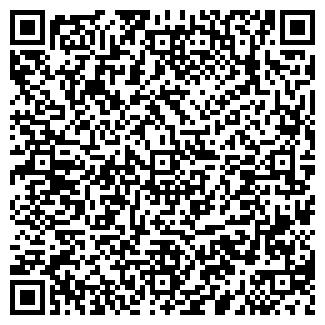 QR-код с контактной информацией организации МОНТЭЛ, ЗАО