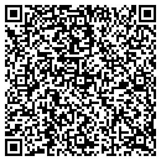 QR-код с контактной информацией организации РЕСТАМП