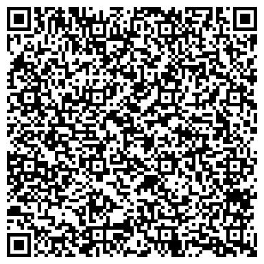 QR-код с контактной информацией организации САТ ЦЕНТРАЛЬНО-АЗИАТСКАЯ ТУРИСТИЧЕСКАЯ КОРПОРАЦИЯ АКСАЙСКИЙ ФИЛИАЛ