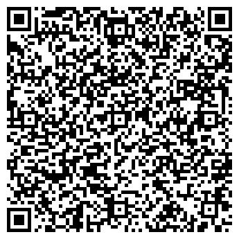 QR-код с контактной информацией организации АВТО-ЛЕНД