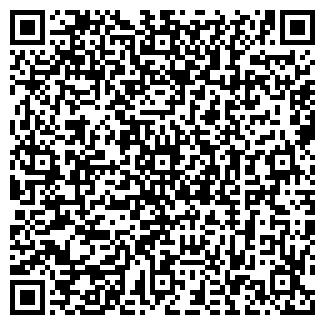QR-код с контактной информацией организации РЕБ