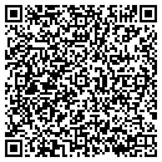 QR-код с контактной информацией организации УМ-13, ООО