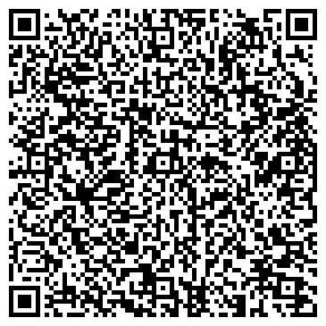 QR-код с контактной информацией организации УПРАВЛЕНИЕ МЕХАНИЗАЦИИ № 241, ЗАО