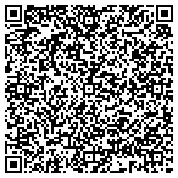 QR-код с контактной информацией организации АПЕЛЬСИНОВЫЙ РАЙ САЛОН КРАСОТЫ