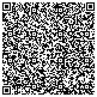 QR-код с контактной информацией организации КУПЧИНСКОЕ ГУДСП АВТОКОЛОННА МЕХАНИЗИРОВАННОЙ УБОРКИ № 10