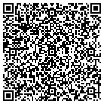 QR-код с контактной информацией организации ЛИДЕР СЕРВИС, ООО