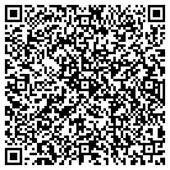 QR-код с контактной информацией организации КЛИНИНГ-ПРОФТЕХСЕРВИС