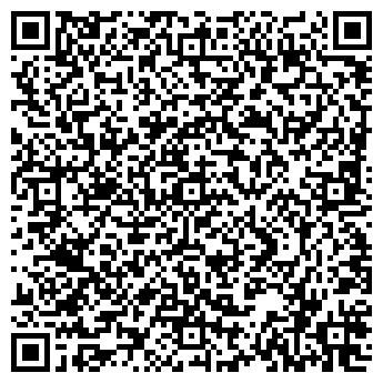 QR-код с контактной информацией организации МКС-КЛИНИНГ