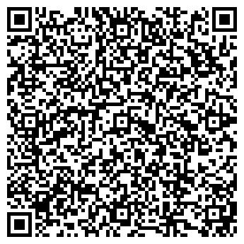 QR-код с контактной информацией организации СТЭКЛОС, ООО