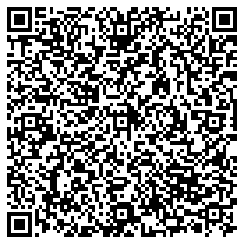 QR-код с контактной информацией организации ВОЛКОВСКОЕ ПРАВОСЛАВНОЕ