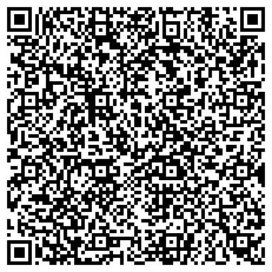 QR-код с контактной информацией организации № 39 ЯСЛИ-САД ЦЕНТР РАЗВИТИЯ РЕБЕНКА