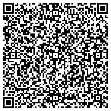 QR-код с контактной информацией организации № 41 ОЗДОРОВИТЕЛЬНЫЙ ДЕТСКИЙ САД