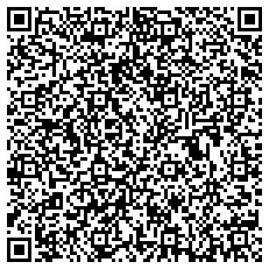 QR-код с контактной информацией организации № 42 ДЕТСКИЙ САД С ОСУЩЕСТВЛЕНИЕМ ИНТЕЛЛЕКТУАЛЬНОГО РАЗВИТИЯ