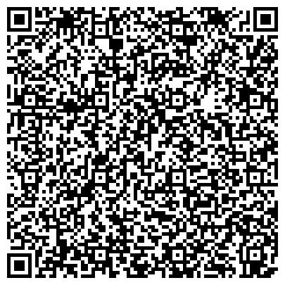 QR-код с контактной информацией организации № 44 ДЕТСКИЙ САД С ОСУЩЕСТВЛЕНИЕМ ИНТЕЛЛЕКТУАЛЬНОГО РАЗВИТИЯ