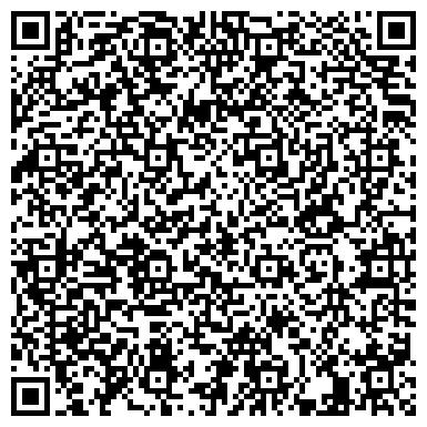 QR-код с контактной информацией организации № 45 ДЕТСКИЙ САД С ОСУЩЕСТВЛЕНИЕМ ИНТЕЛЛЕКТУАЛЬНОГО РАЗВИТИЯ
