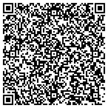 QR-код с контактной информацией организации № 49 ДЕТСКИЙ САД КРУГЛОСУТОЧНЫЙ