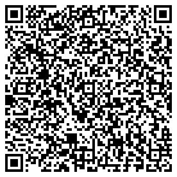 QR-код с контактной информацией организации № 50 ДЕТСКИЙ САД