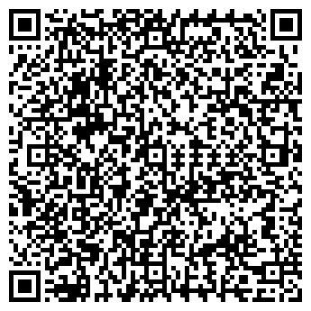 QR-код с контактной информацией организации № 54 ДЕТСКИЙ САД